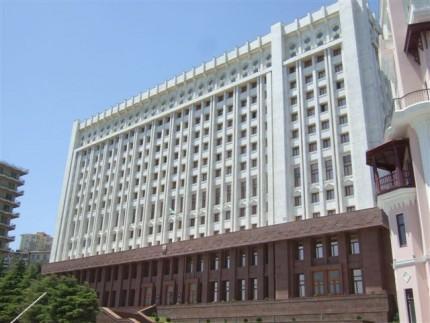 President_Office