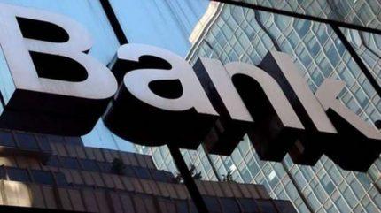 Bank_new